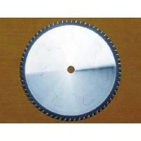 Quality Stainless Steel Cutting Saw Blades for sale