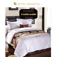 China Luxurious Double 330T Jacquard Bedspreads and Comforters on sale