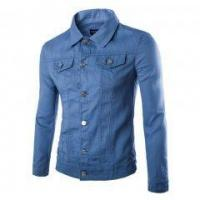 Buy cheap jackets Model: 4543 from wholesalers