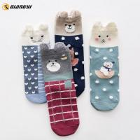 China Socks Cotton Tube Socks on sale