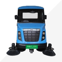 Quality Ride-on Sweeper J210W for sale