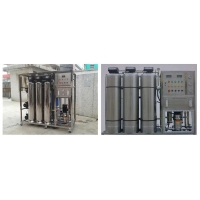 Quality Water Treatment Equipment for sale