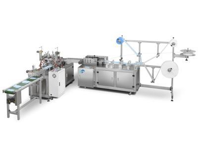 China ZS-145High-speed One-flat Mask MachineSpecial equipment for children's masks