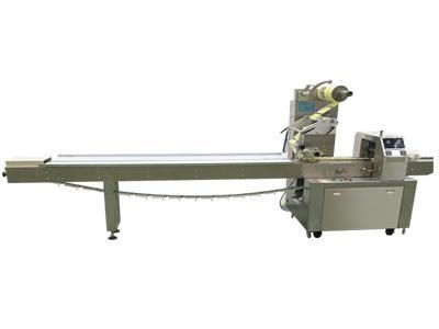 China Automatic Chocolate coated wafer flow wrapper packing machine