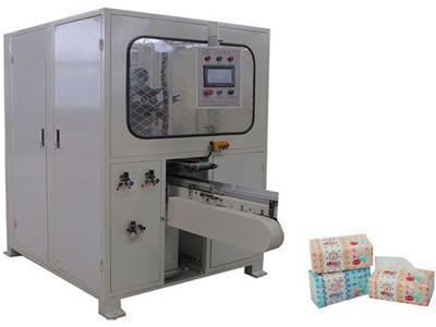 China QZ150 Automation high-speed paper cutter