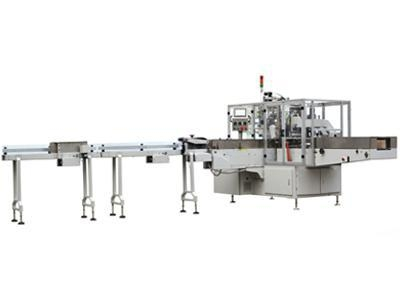 China GBR60 Facial tissue automatic single wrapping machine