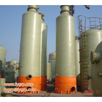Buy cheap Tower Contact from wholesalers
