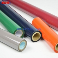 Quality Pigment Foil For Paper for sale