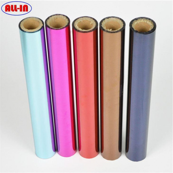 China Digital Foil Toner Reactive Foil Gold