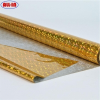 Buy cheap Gold Foil For Textile And Garment from wholesalers