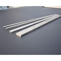 Buy cheap Carbide Strips from wholesalers