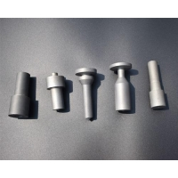 Buy cheap Carbide Preform from wholesalers