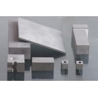 Quality Carbide Blank for sale