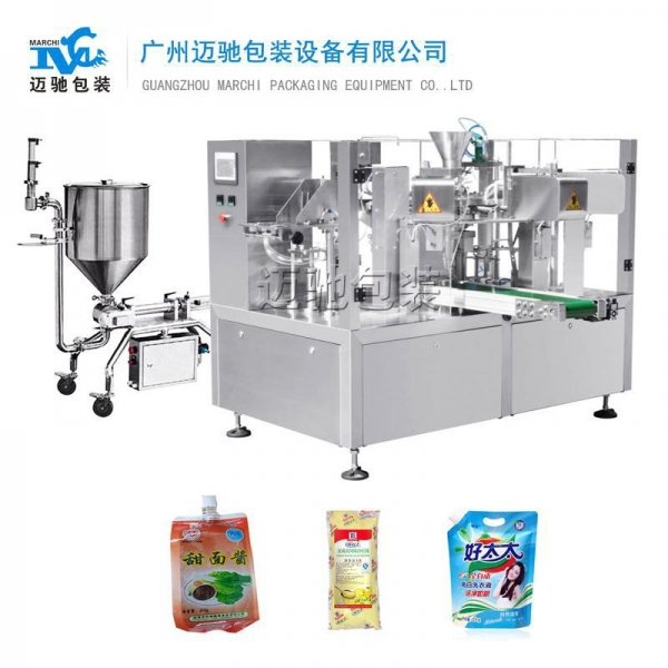 China Salad/ Soy Sauce Vinegar/ Jam Automatic Turntable Bag Feeding