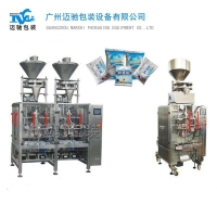 Quality Vertical bag forming, filling, sealing metering cup packing machine for sale
