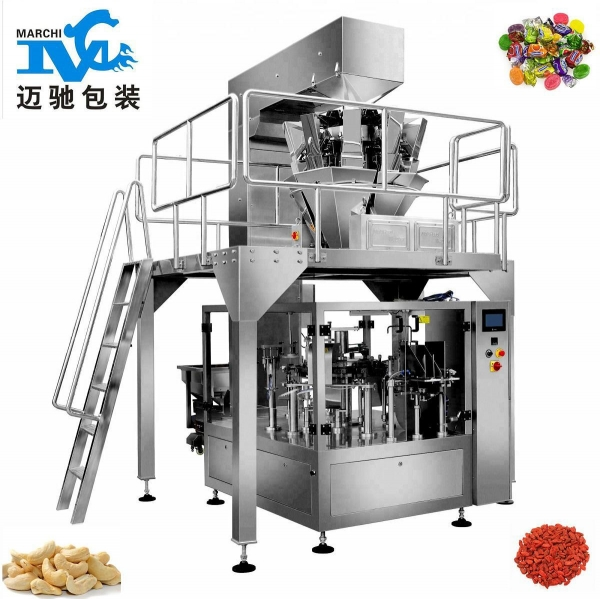 China Turntable Bag-feeding Packaging Machine