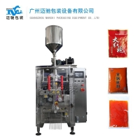 Quality Hotpot Base Automatic Sauce Packing Machine for sale