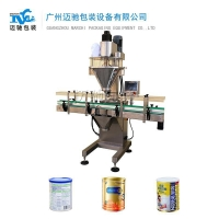 Quality Semi-automatic Powder Filling Packaging Machine for sale