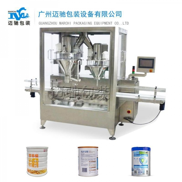 China Automatic Powder Double Head Weighing Linear Filling Machine