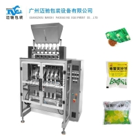 Quality Vertical Multi-lane 3-Side Sealing Stick Pack Powder Packing Machine for sale