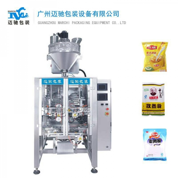 China Vertical bag forming, filling and sealing packing machine