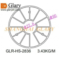 Buy cheap GLR-HS-2836 90mm round aluminum extrusion profile heatsink from wholesalers