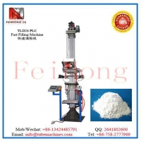 Quality TLD24 Fast Filling Machine for sale