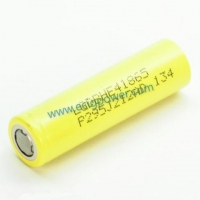 Quality LG battery LG HE4 18650 BATTERY 2500MAH for sale