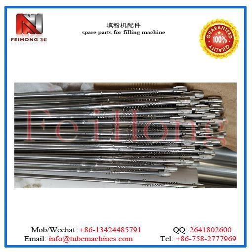 China Filling Guide Pipes And Mandrel