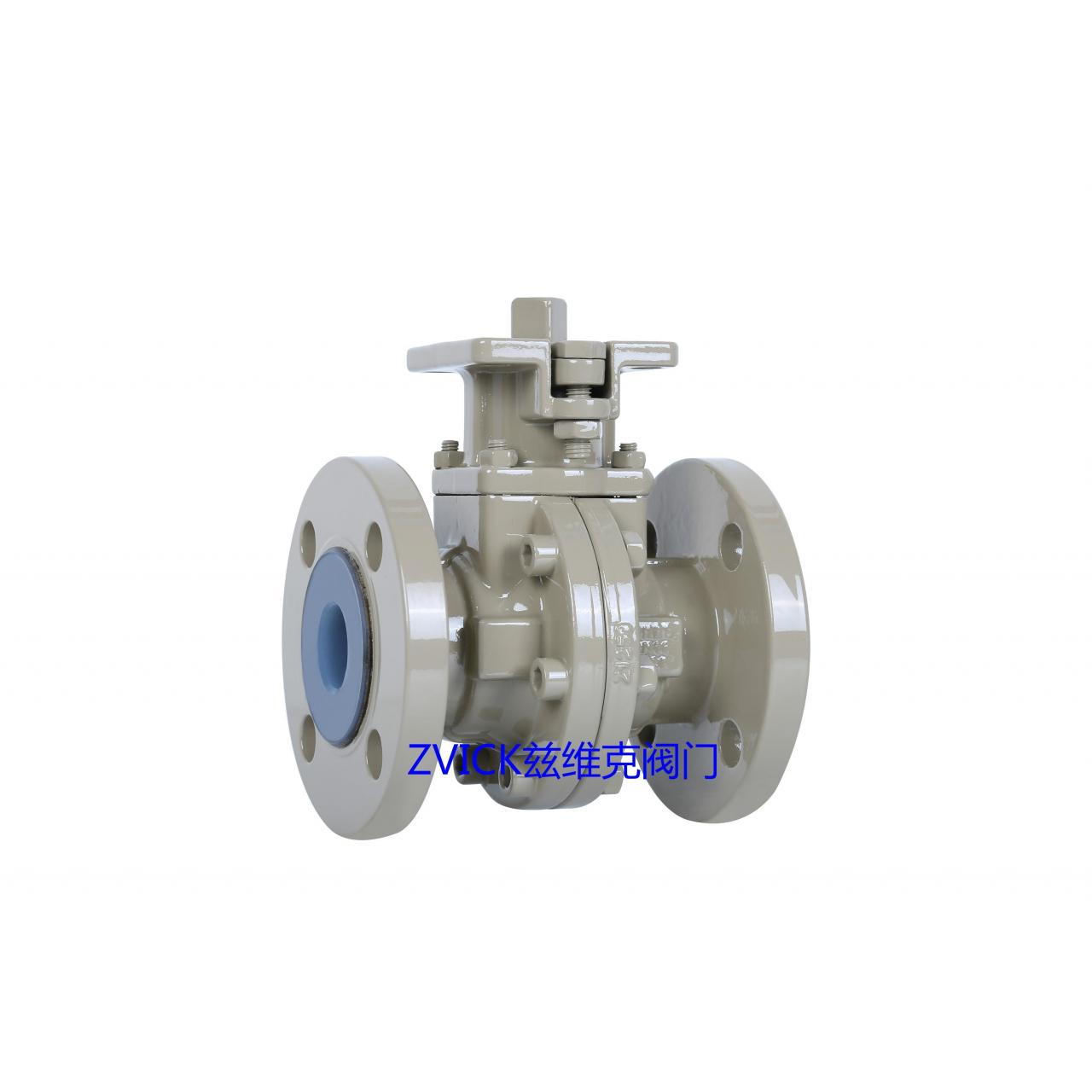Quality Carbon steel lining fluorine ball valve for sale