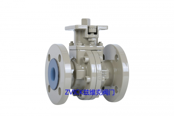 Buy Carbon steel lining fluorine ball valve at wholesale prices