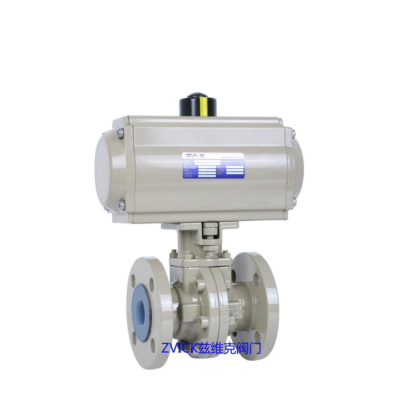 Quality Pneumatic carbon steel lining fluorine ball valve for sale