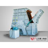 Buy cheap Impact Hammer Crusher from wholesalers