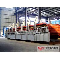 Buy cheap Apron Feeder from wholesalers