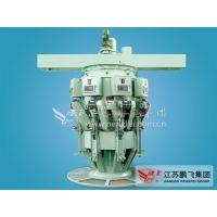 Buy cheap Cement Packing Machine from wholesalers
