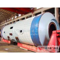 Buy cheap Cement Ball Mill from wholesalers