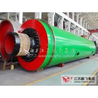 Buy cheap Air Swept Coal Mill from wholesalers