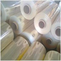 Buy cheap BOPA Composite film rolls from wholesalers