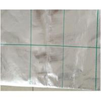 Buy cheap ALU FOIL /PET Clear from wholesalers