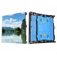 Buy cheap LED Rental Display6 from wholesalers