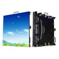 Buy cheap LED Rental Display5 from wholesalers