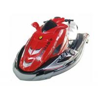 Buy cheap Jetmotor watercraft from wholesalers