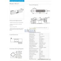 Buy cheap weighing load cell W1611 3kg to 200kg from wholesalers