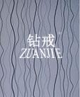 Buy Glass silk screen pattern Black lines at wholesale prices