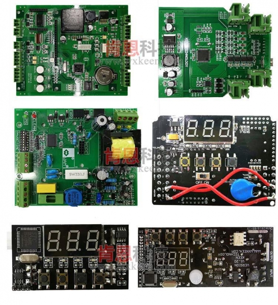 Buy MCU development at wholesale prices