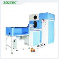 China ZJ-SCR-1P-3G Automatic weighing and velvet Stuffing Machine on sale