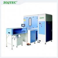 China ZJ-SCR-2P Automatic weighing and velvet Stuffing Machine on sale