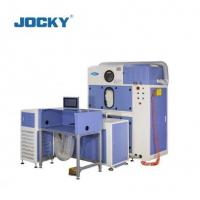 China SCR-1P-3G Auto weighing and velvet stuffing machine on sale