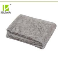 Buy cheap Coral Fleece New Design Cosy Fluffy Fleece Blanket from wholesalers