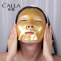 China 24k Crystal Collagen Private Label Pure Gold Facial Mask on sale